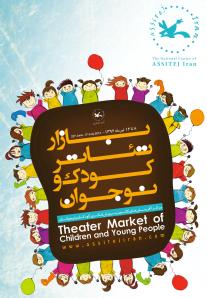Theatre Market Logo